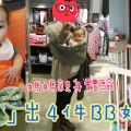 loumou taobao 4